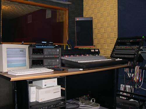 מערכת ההקלטה והבקרה