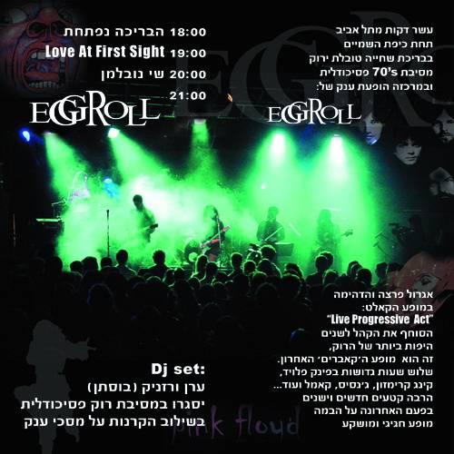 Eggroll Last Progressive Show