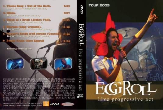 Eggroll DVD